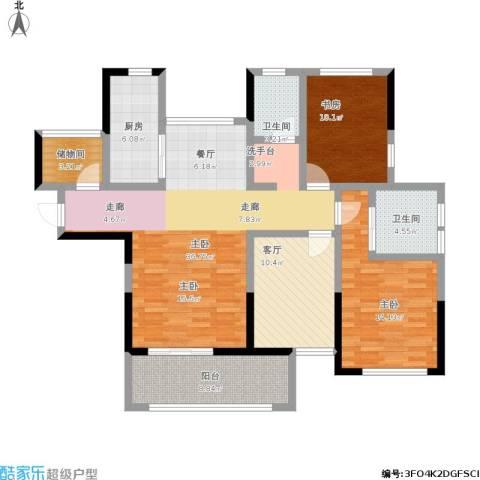 高力金色果缘3室1厅2卫1厨142.00㎡户型图