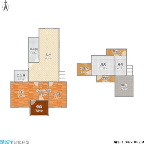 292927东苑村3室2厅2卫1厨173.00㎡户型图