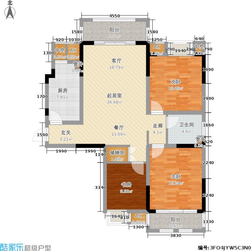 中天和景苑117.00㎡一期5#、6#、7#、8#楼标准层C1户型