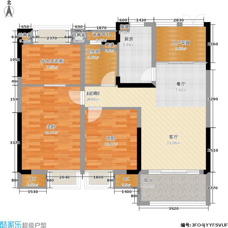 中天铭廷95.00㎡一期1-7幢标准层改造前B户型