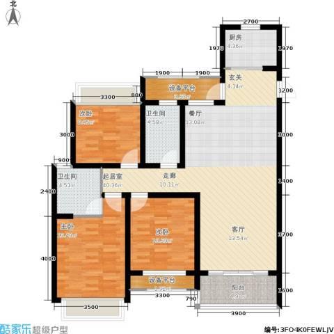 华鼎君临阁3室0厅2卫1厨134.00㎡户型图