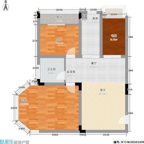 月亮湾草莓街区3室0厅1卫1厨100.00㎡户型图