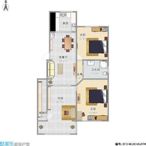 半山居3室1厅1卫1厨112.00㎡户型图