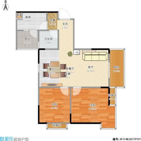 顺盛雅苑2室1厅1卫1厨83.00㎡户型图