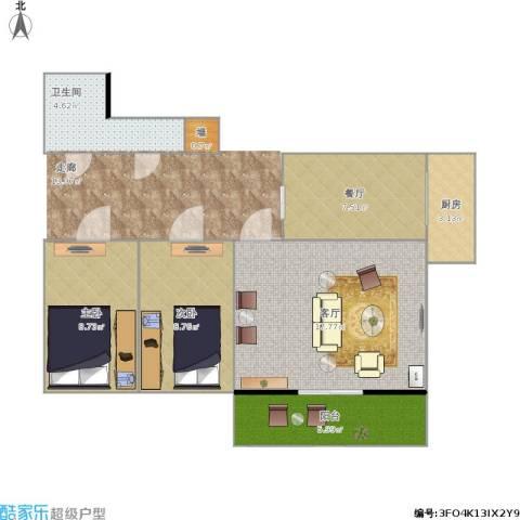 尚朴路人大家属院2室2厅1卫1厨74.00㎡户型图