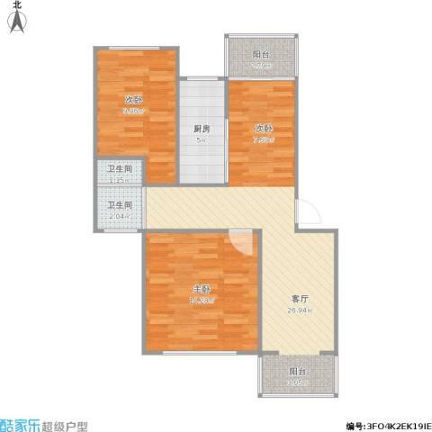 书香名门2室1厅2卫1厨85.00㎡户型图