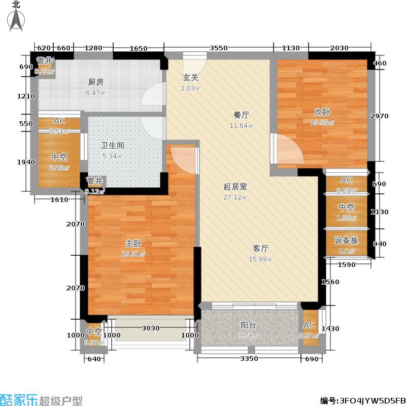 中天和景苑88.00㎡二期3#、4#标准层B8户型