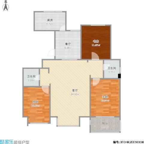 盛和嘉园3室2厅2卫1厨131.00㎡户型图