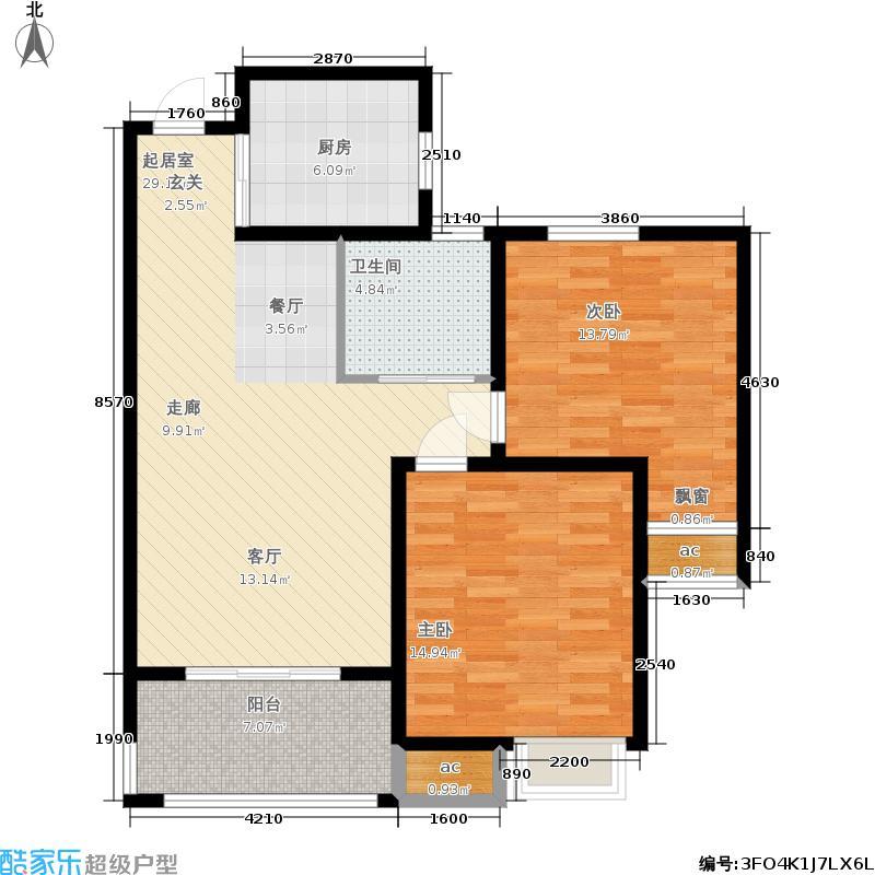 弘阳旭日上城89.00㎡A1户型2室2厅