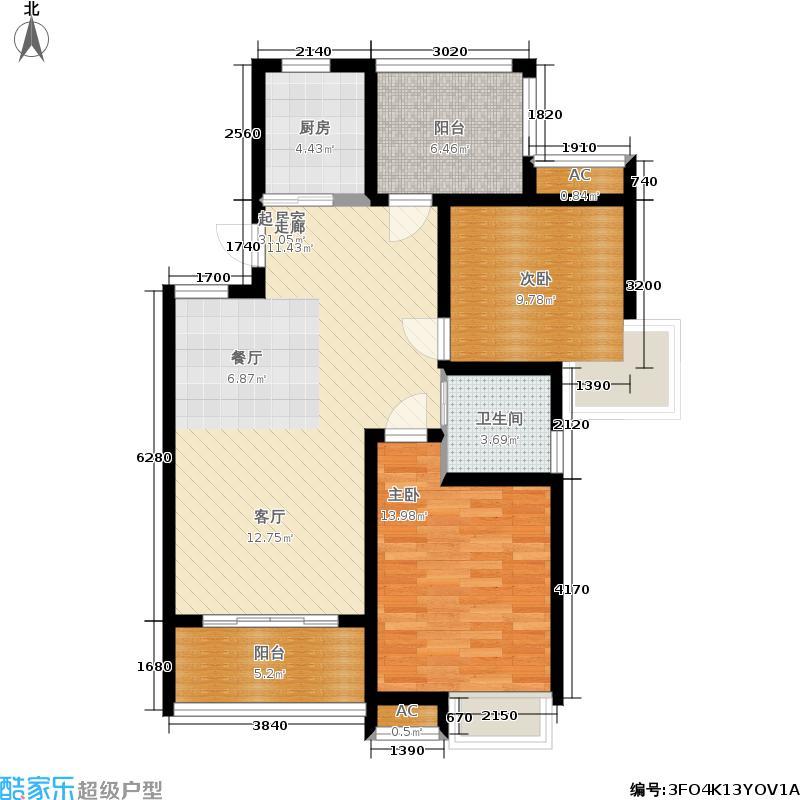 中铁诺德誉园2+户型2室2厅