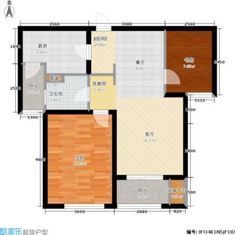 仁恒湖滨城2室0厅1卫1厨98.00㎡户型图