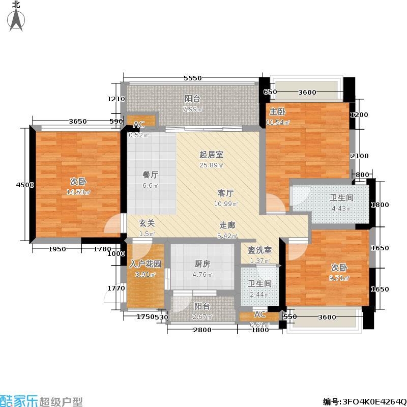 荣富西城尚锦97.00㎡二期7号楼标准层F2户型