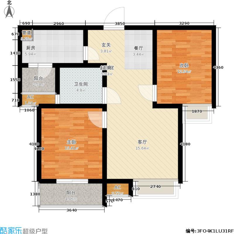 润城85.70㎡C3户型2室2厅
