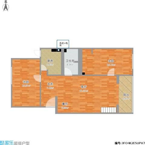 海特花园2室1厅1卫1厨116.00㎡户型图