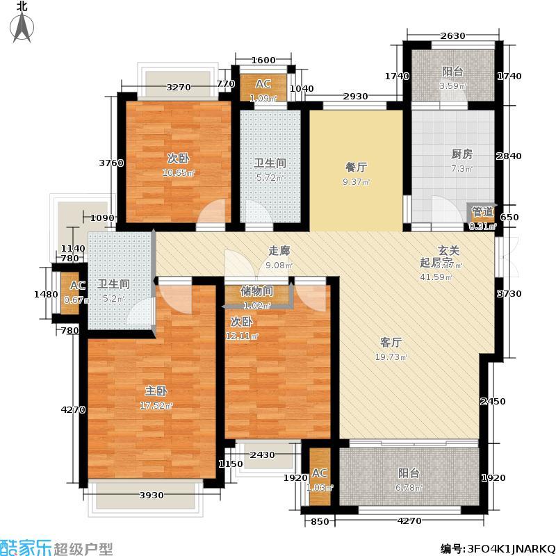白塘壹号133.00㎡3期E户型3室2厅