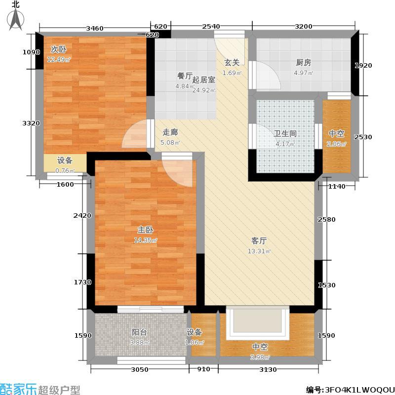 鑫苑鑫城83.98㎡户型2室2厅