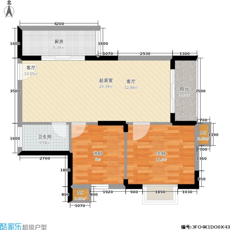 锦绣湘城92.59㎡37户型
