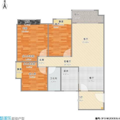 万科柏悦湾3室1厅1卫1厨99.00㎡户型图