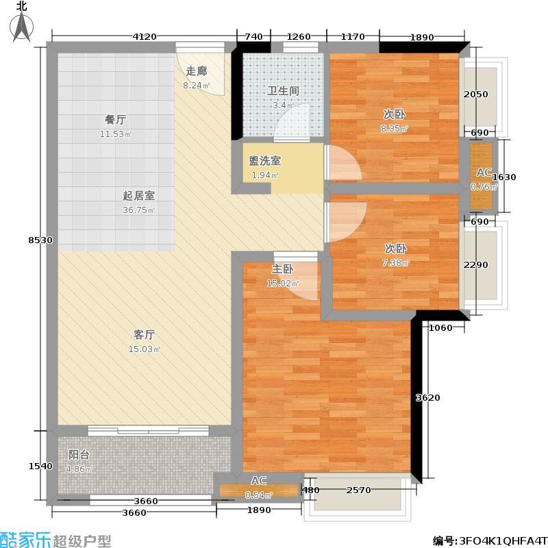 万科南方公元88.00㎡A1/A2栋01户型3室2厅