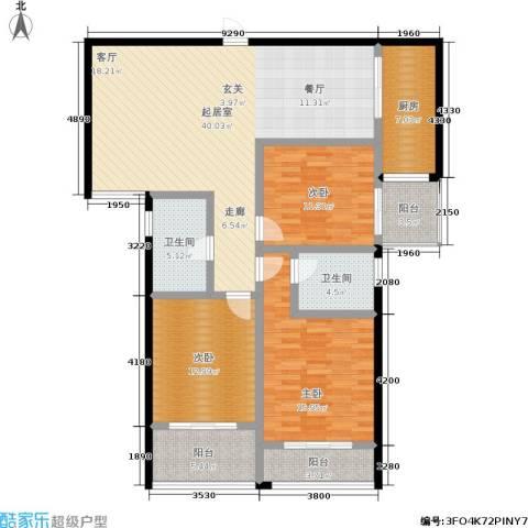 锦绣花园3室0厅2卫1厨126.00㎡户型图