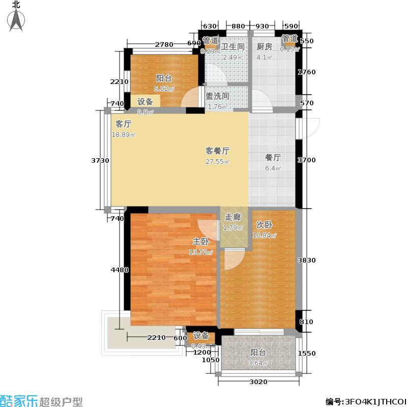 广厦天都城蓝调公寓94.00㎡2#4#G户型2室2厅