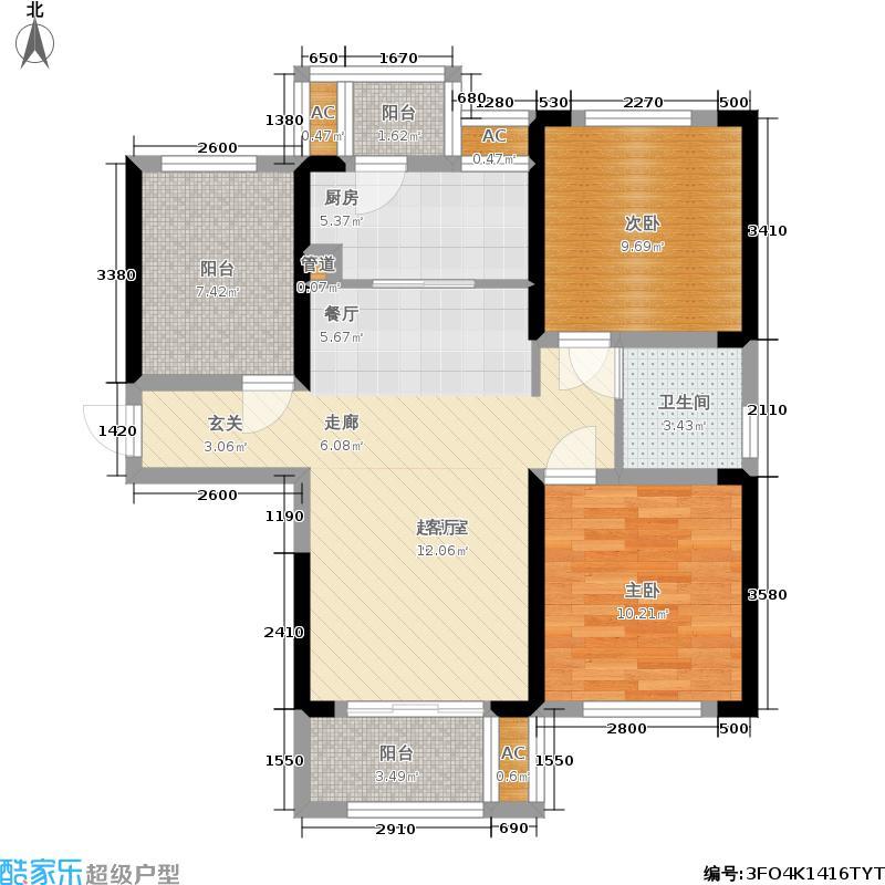龙湖湘风星城94.86㎡F4户型2室2厅