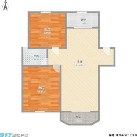 果园二村2室1厅1卫1厨65.00㎡户型图