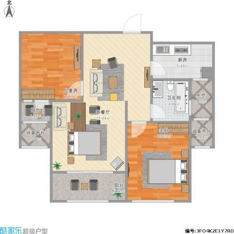 红石原著小区2室1厅1卫1厨97.00㎡户型图