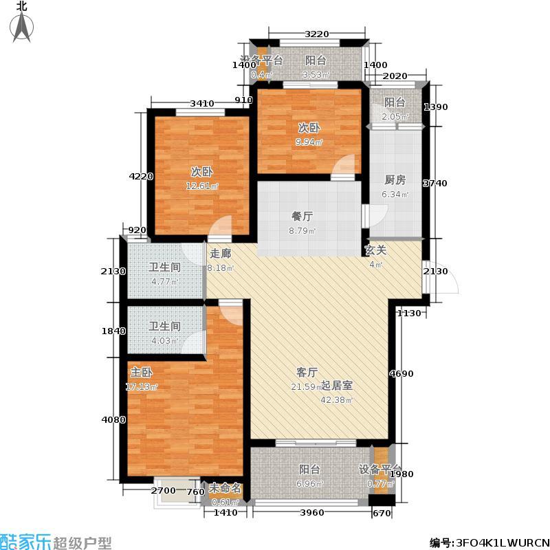 翰林国际城128.42㎡户型3室2厅