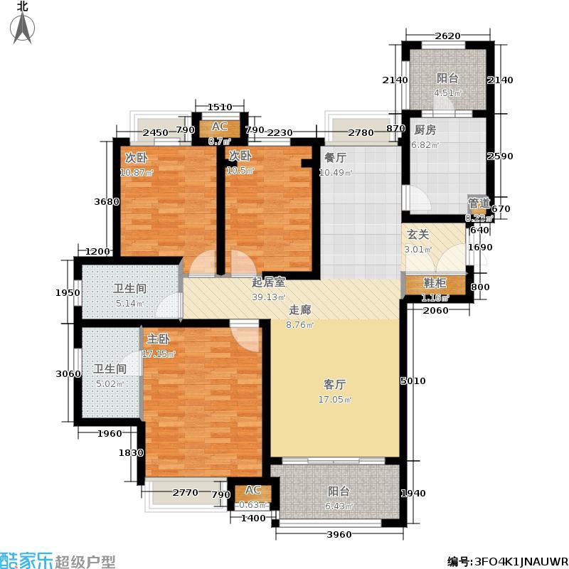 白塘壹号125.00㎡3期C户型3室2厅