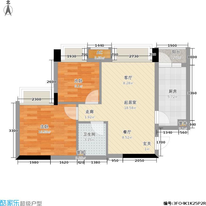 东原时光道57.00㎡一期一批次A2户型2室2厅