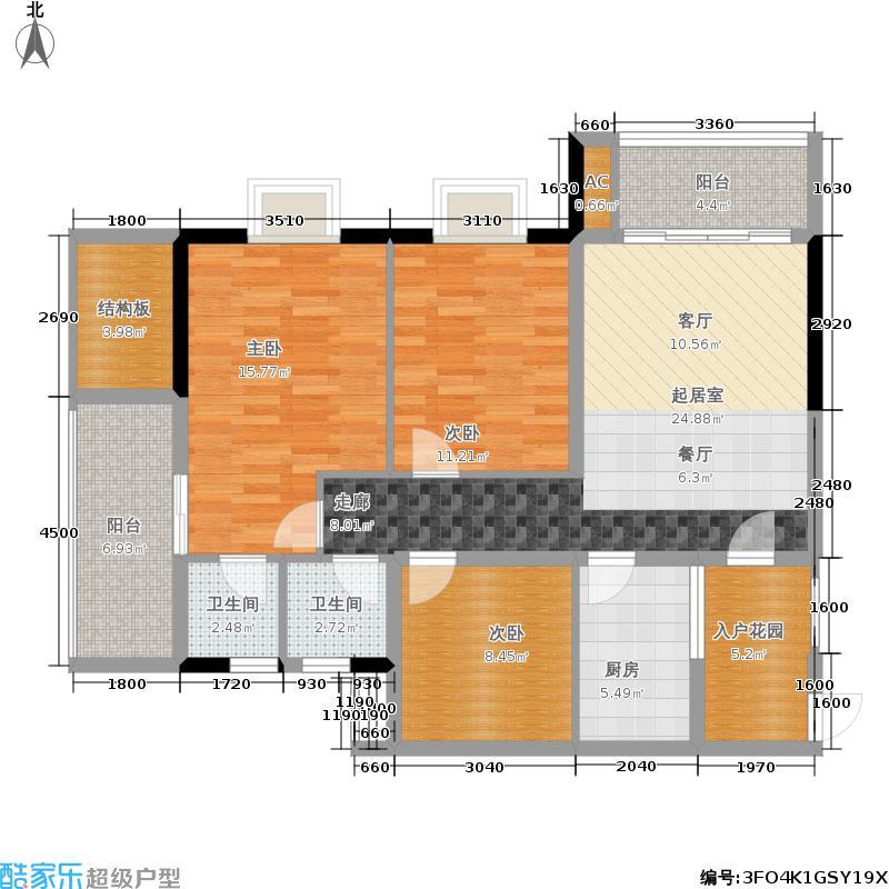 彩虹城111.76㎡1-1-3户型