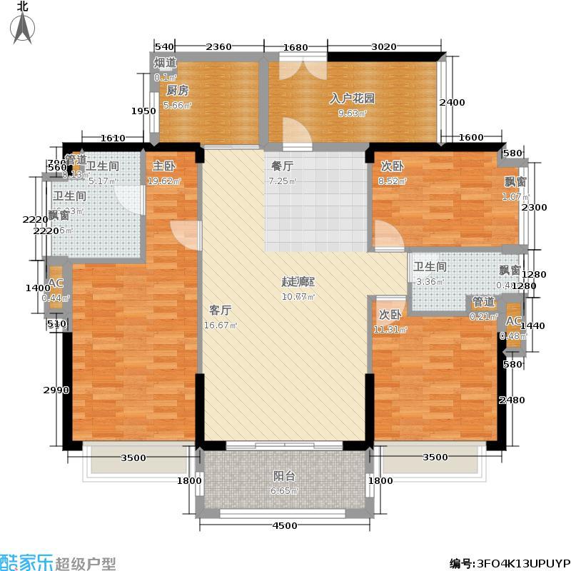 金达锦绣东方135.77㎡6/7栋03户型3室2厅