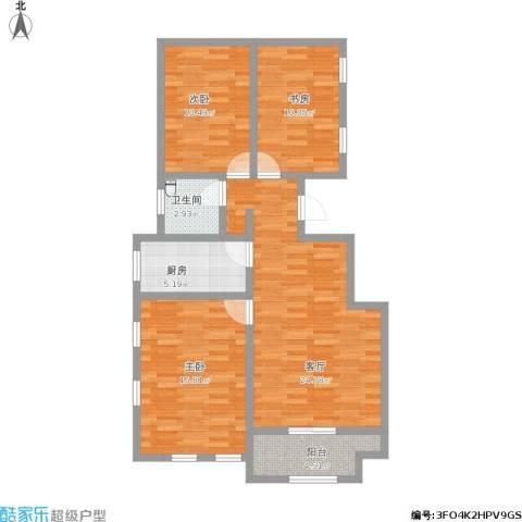 塞纳荣府别墅3室1厅1卫1厨106.00㎡户型图