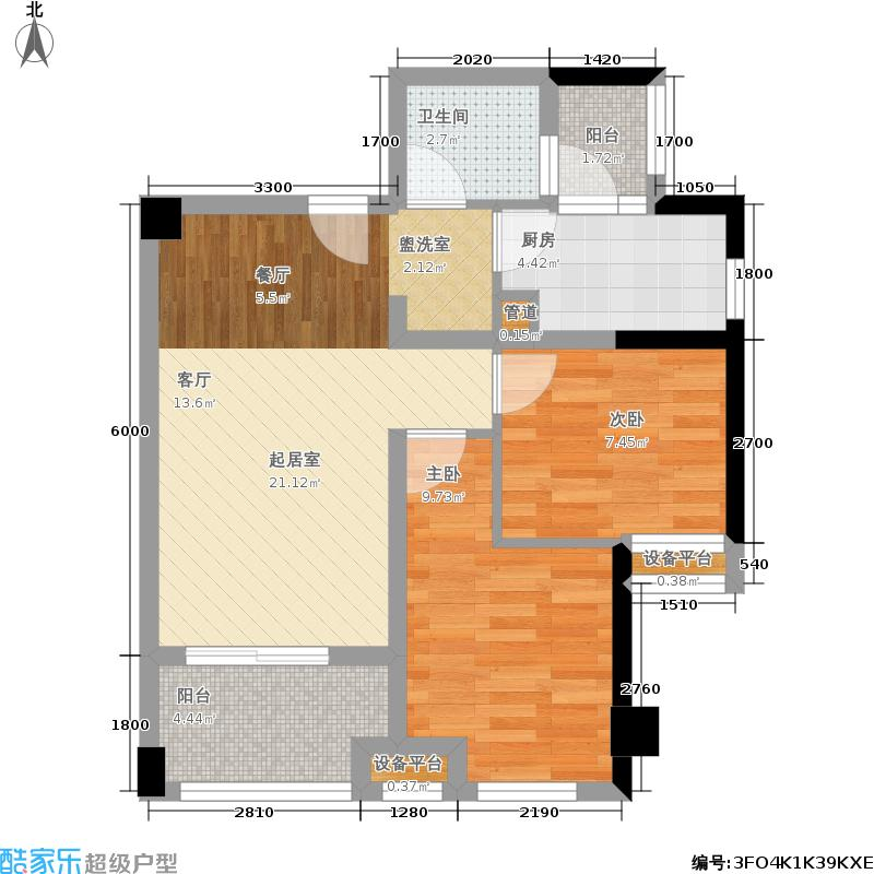 湟普国际湟座75.00㎡一期一批次2B3户型2室2厅