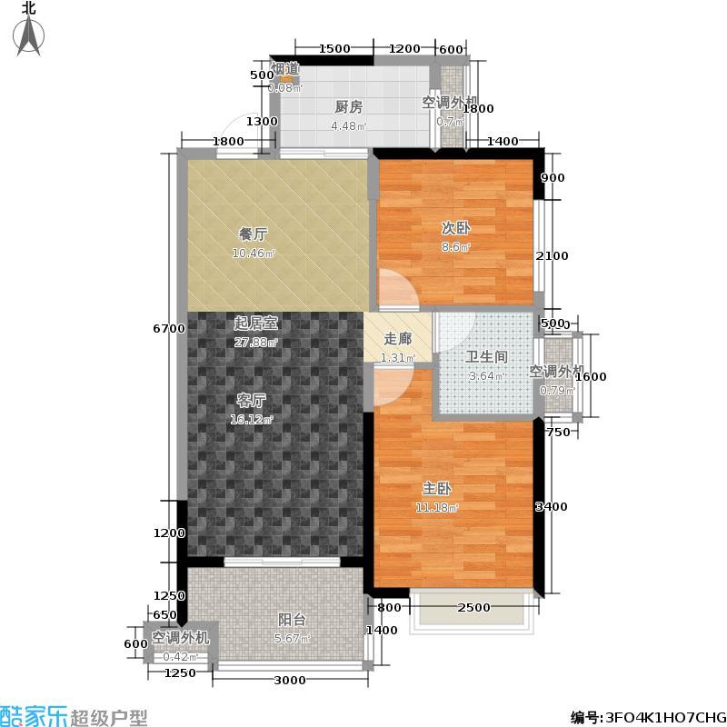 荣悦台79.48㎡A5户型2室2厅