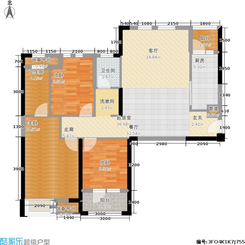 观澜国际123.00㎡C户型3室2厅