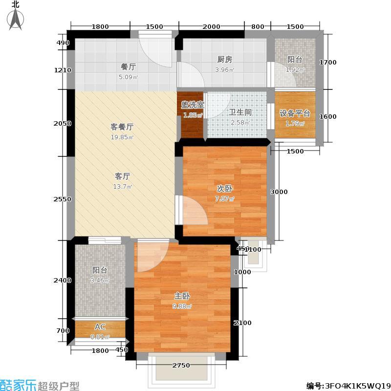 保利心语70.23㎡10期12#楼户型2室2厅
