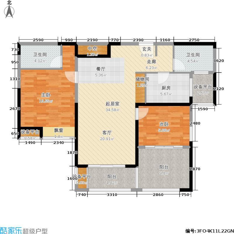 金海名园105.53㎡D户型2室2厅