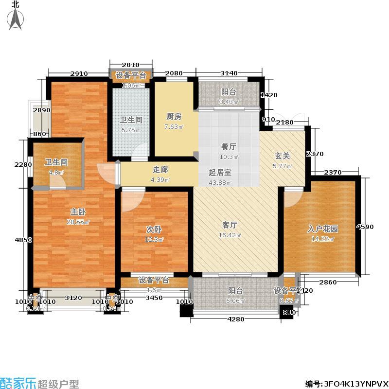 运河公馆137.00㎡高层标准层E户型4室2厅