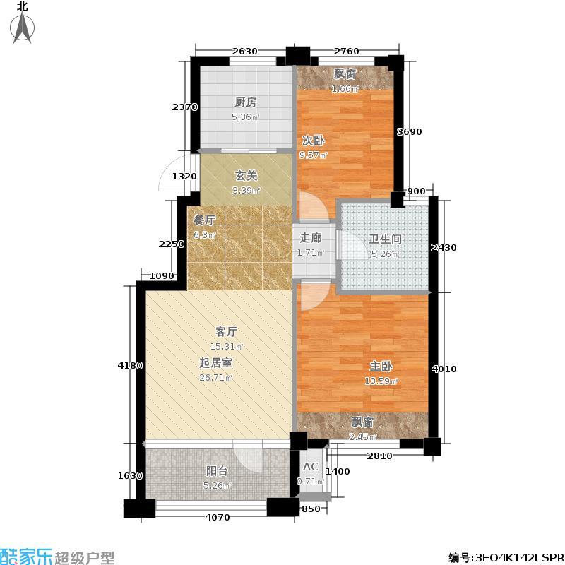 康馨壹品75.00㎡1号楼B户型2室2厅
