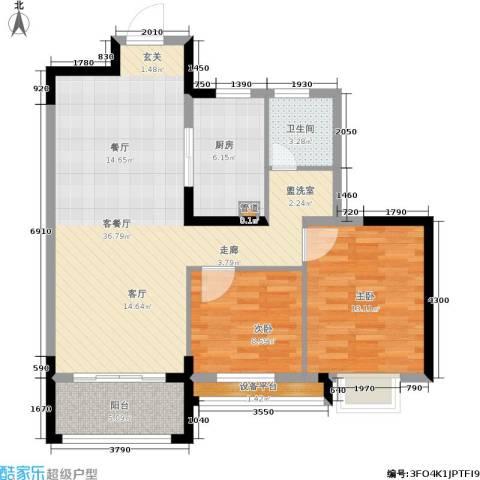 花样年别样城2室1厅1卫1厨85.00㎡户型图