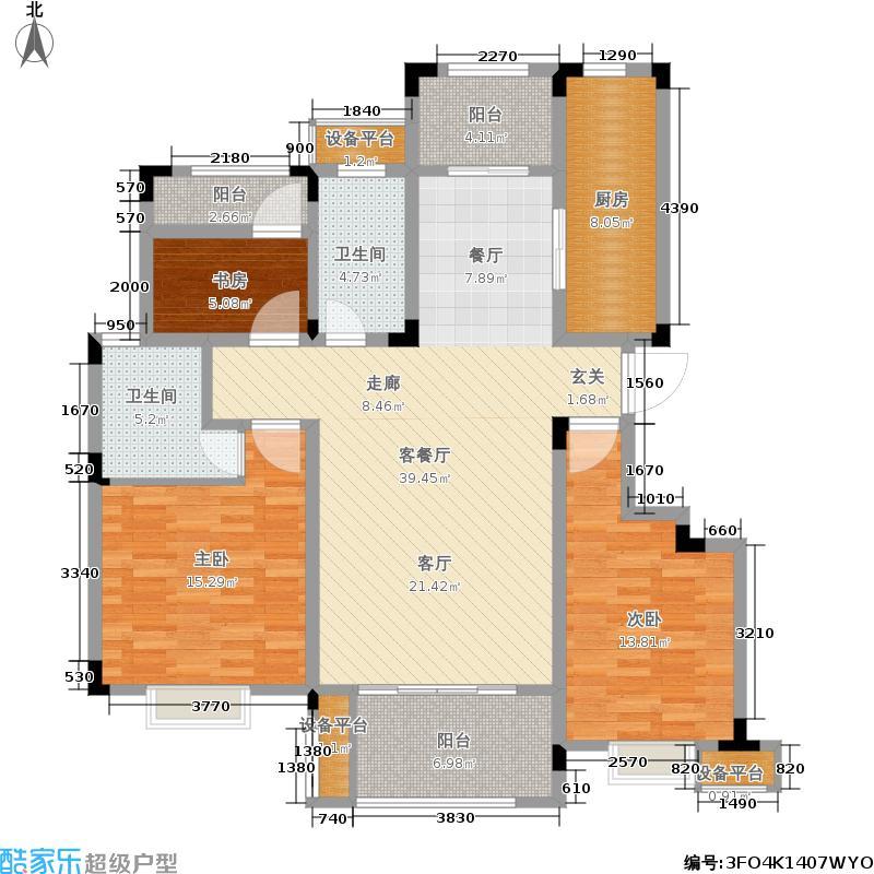 鑫苑湖居世家125.00㎡洋房标准层户型3室2厅