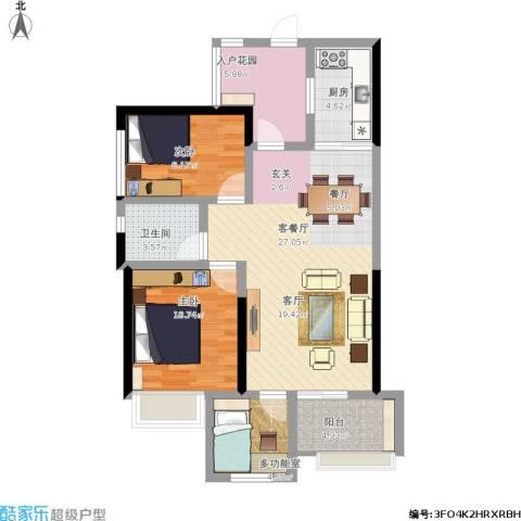时代倾城2室1厅1卫1厨100.00㎡户型图