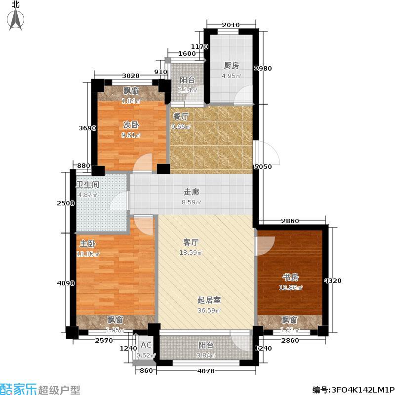 康馨壹品98.00㎡1号楼E户型3室2厅