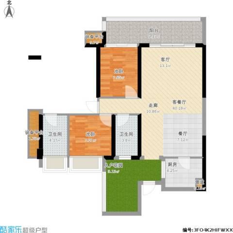 敏捷・锦绣明珠2室1厅2卫1厨114.00㎡户型图
