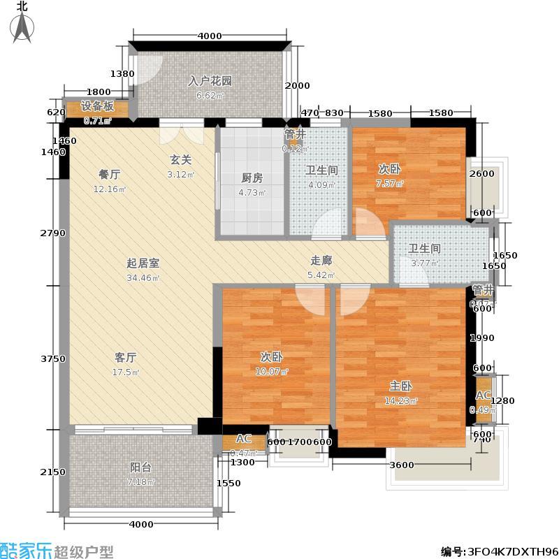 白石古莲城127.75㎡3室2厅2卫
