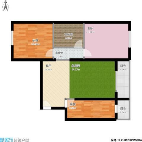圆明园西路2号院2室1厅1卫1厨91.00㎡户型图
