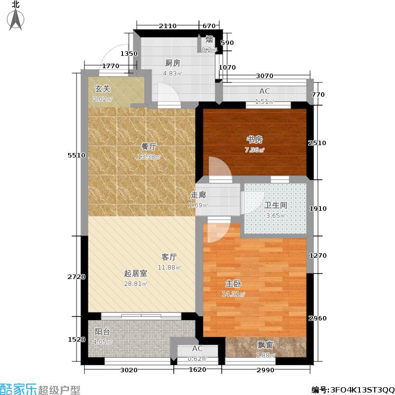 融侨观邸77.04㎡户型2室2厅