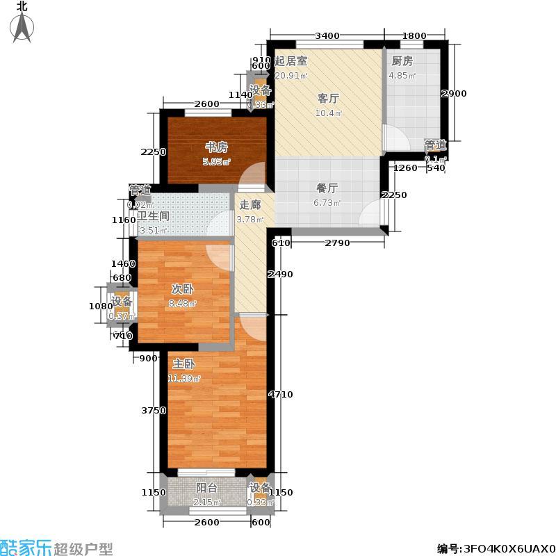 金隅汇景苑88.00㎡12-15号楼边户C-1户型3室2厅
